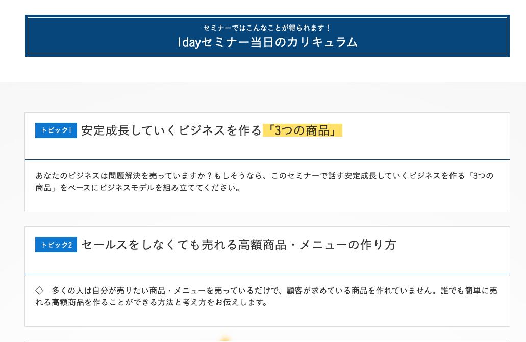 683fd79d9c4f4 制作実績300以上!名古屋のWebコンサル・ホームページ集客なら(株 ...